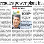 sridhar news article bloombox