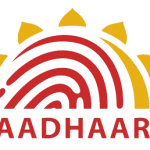 aadhaar logo 150x150 Where to register for Aadhaar Card in Ahmedabad for 2013