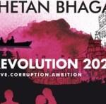 chetan_bhagat_revolution_2020_thumbnail