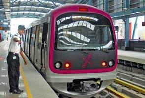 Namma Metro Bengaluru