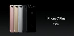 Iphone 7 Plus Price