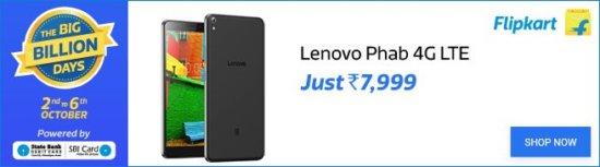 Lenovo Phablet